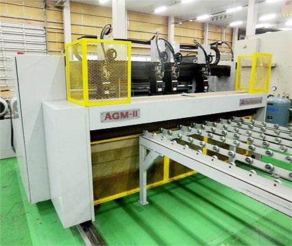 強化ダンボール加工機(AGM)